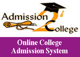 online college admission system project documentation