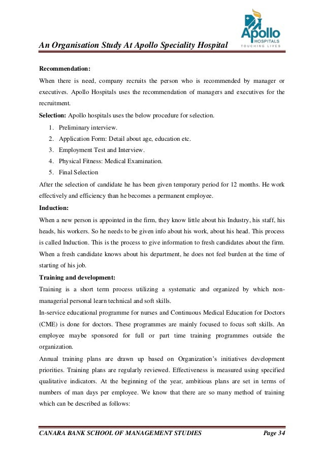 recruitment documentation used in a selected organisation