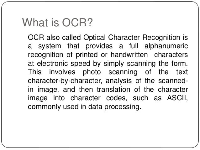 what is an ocr document